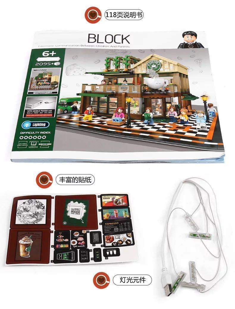 LEGO互換 コーヒーショップ 総額12480円_画像9