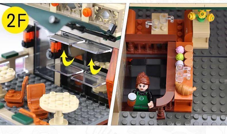 LEGO互換 コーヒーショップ 総額12480円_画像3