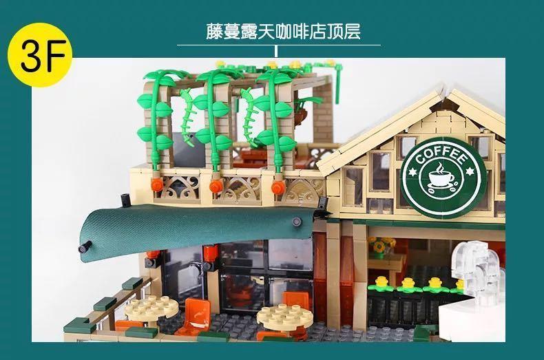LEGO互換 コーヒーショップ 総額12480円_画像4