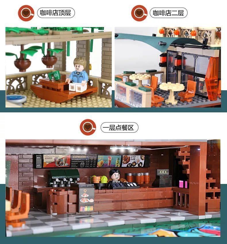 LEGO互換 コーヒーショップ 総額12480円_画像8