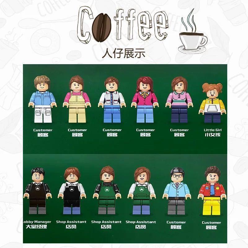 LEGO互換 コーヒーショップ 総額12480円_画像5