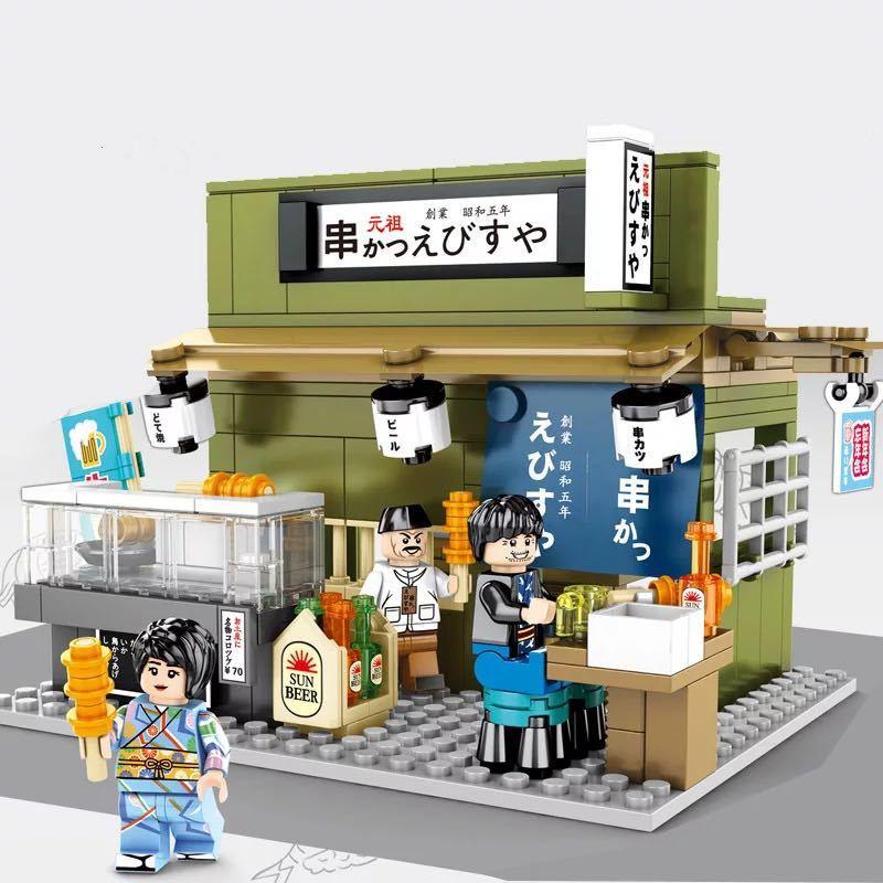 LEGO互換 串カツ屋 総額3450円_画像1