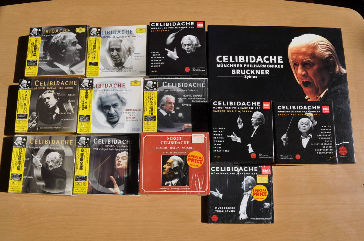 セルジウ・チェリビダッケ@DGレコーディング/EMI Classics/ミュンヘン・フィル/ブルックナー/宗教音楽/フランス/交響曲/98CD_画像1