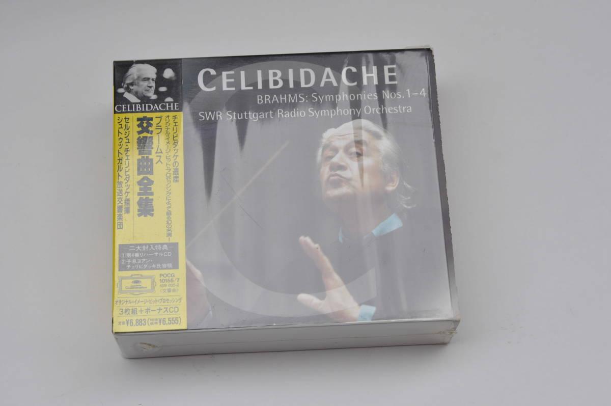 セルジウ・チェリビダッケ@DGレコーディング/EMI Classics/ミュンヘン・フィル/ブルックナー/宗教音楽/フランス/交響曲/98CD_画像6