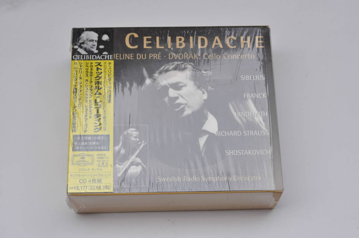 セルジウ・チェリビダッケ@DGレコーディング/EMI Classics/ミュンヘン・フィル/ブルックナー/宗教音楽/フランス/交響曲/98CD_画像10
