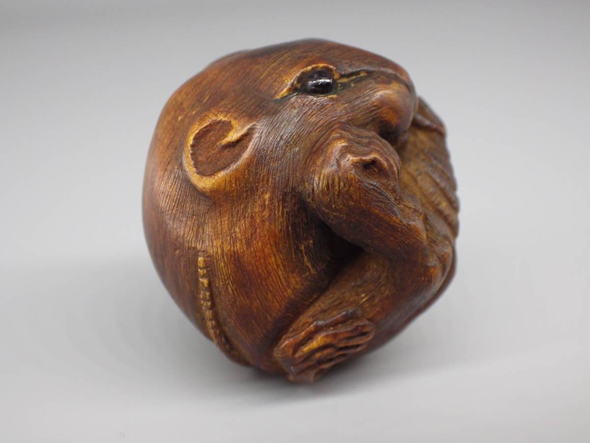 丸鼠 木彫り 根付