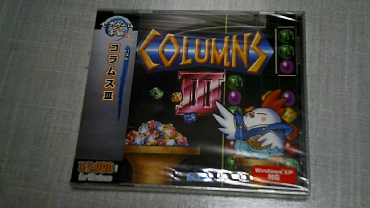 【即決】未開封♪ セガゲーム本舗 コラムス 3 コラムスⅢ SEGA Columns Ⅲ XP 新品♪ 往年の名作落ちゲー パズル_画像1