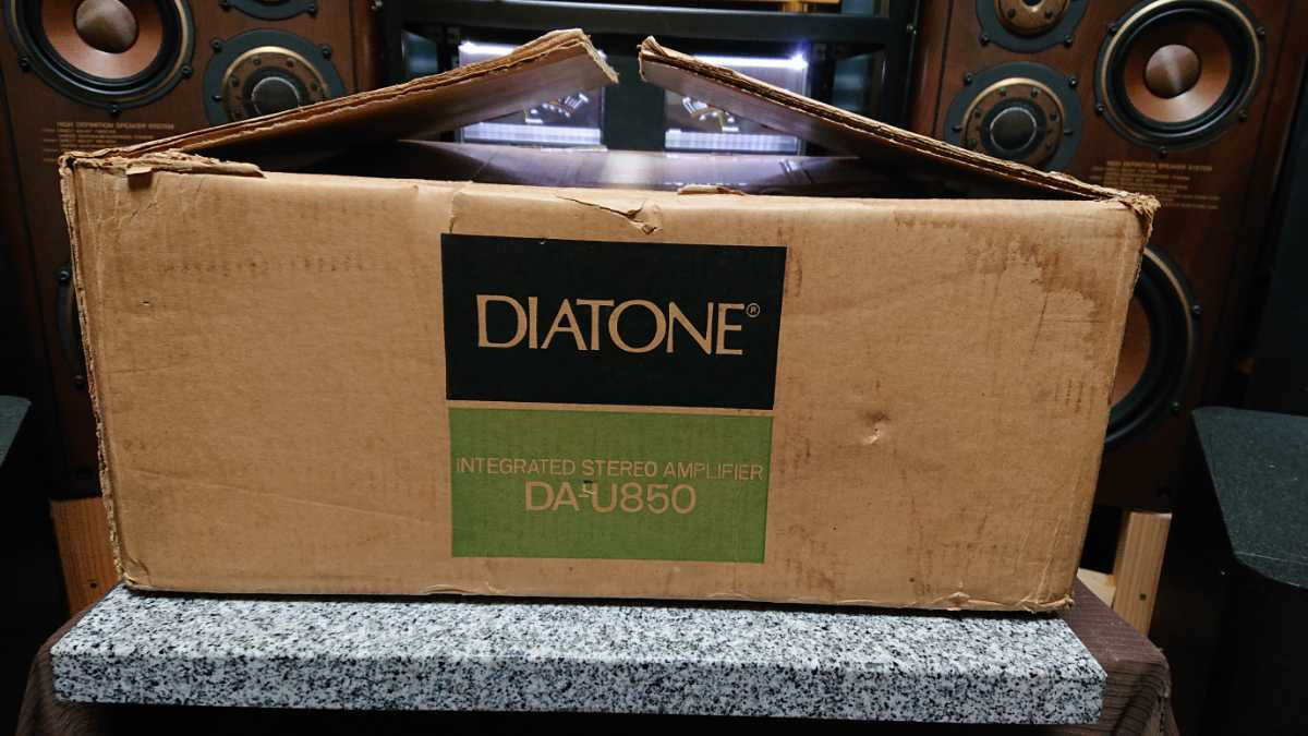 DIATONE da-u850 プリメインアンプ メンテナンス済み!最上位 高級アンプ!スピーカーを知り尽くしたDIATONEが造りました。_画像6