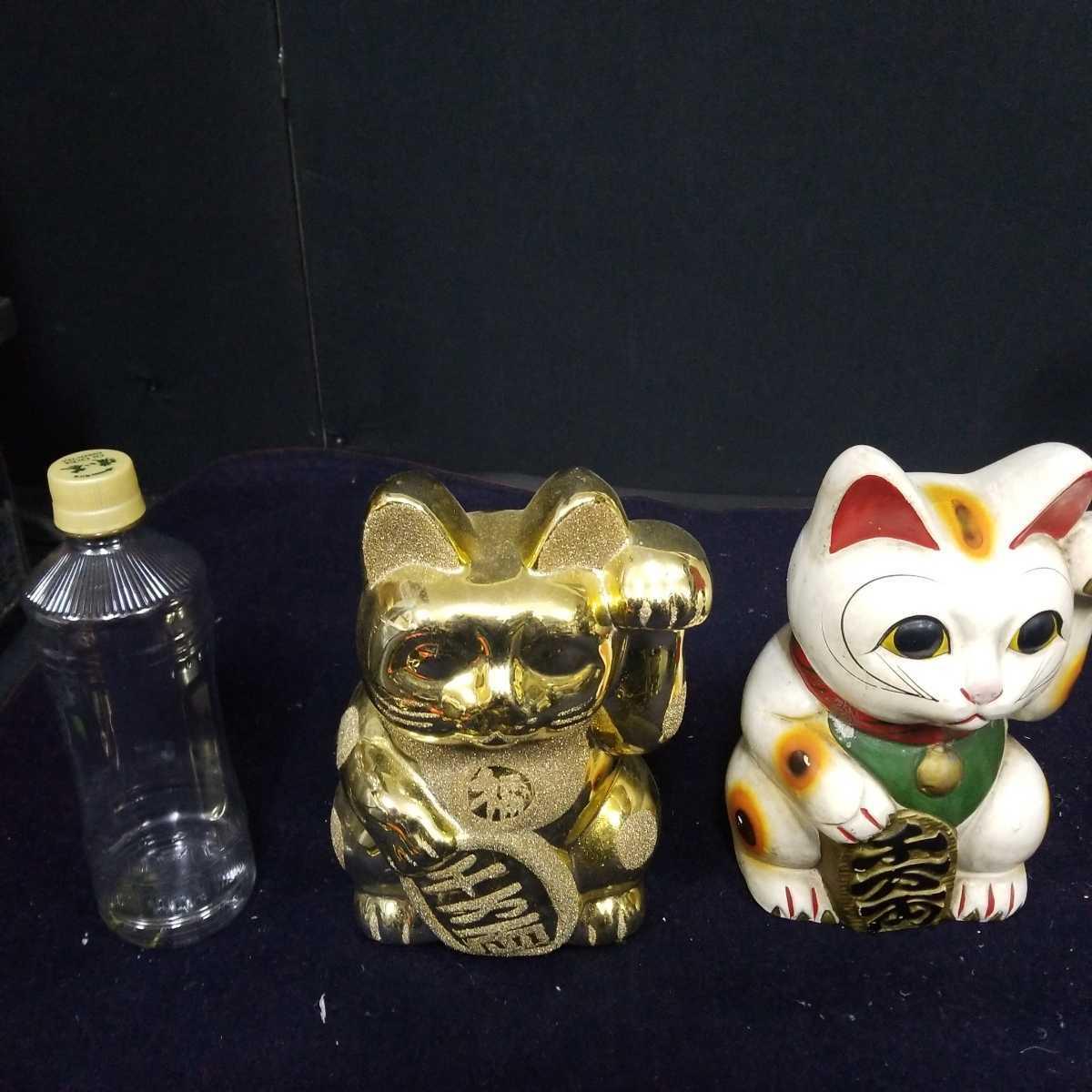 招き猫 昭和レトロ 2点セット 縁起物 金色 白色 貯金箱 まねきねこ_画像1