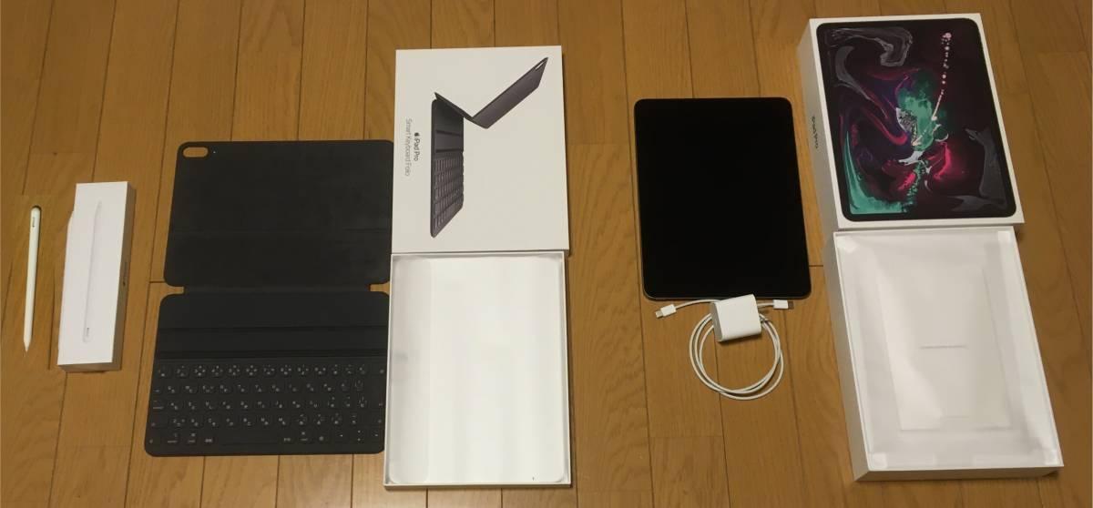 iPad Pro 2018 (第3世代) 11インチ Wi-Fi 64GB + Smart Keyboard Folio + Apple Pencil ★送料無料★