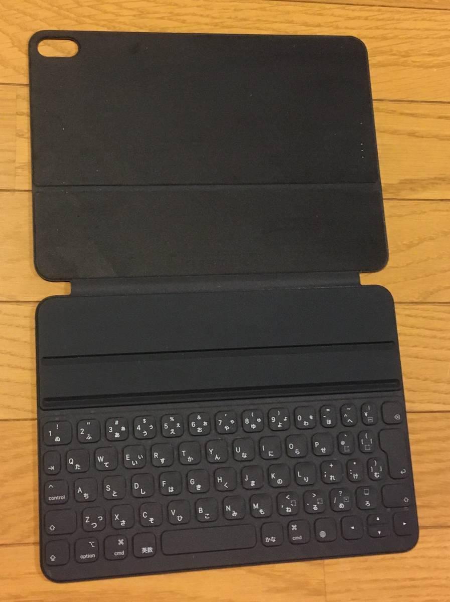 iPad Pro 2018 (第3世代) 11インチ Wi-Fi 64GB + Smart Keyboard Folio + Apple Pencil ★送料無料★_画像2