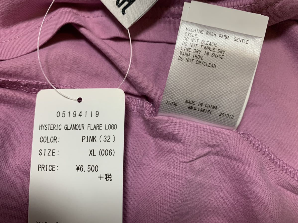 XL X-girl × HYSTERIC GLAMOUR FLARE LOGO PINK エックスガール ヒステリック グラマー ヒステリックグラマー Tシャツ 半袖 コラボ 新品