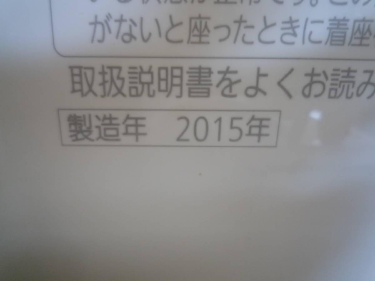 ★☆リモコン新品 Panasonic DL-RJ40-WS 温水洗浄便座 ホワイト 2015年製 ビューティトワレ 家電  ウォシュレット☆★_画像5