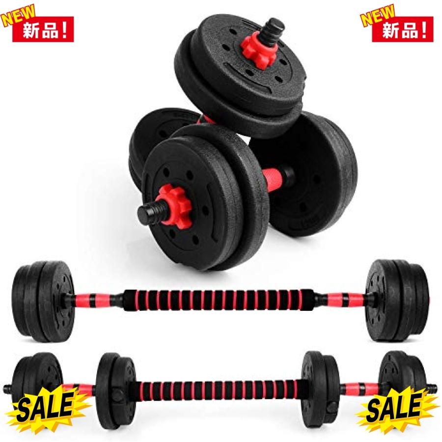 送料無料MHD ダンベル【 3in1・重量調整】 5kg2個セット バーベル 筋力トレーニング ウェイトトレーニング ダイエット_画像1