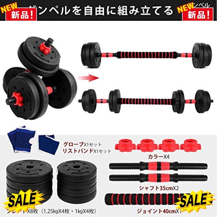 送料無料MHD ダンベル【 3in1・重量調整】 5kg2個セット バーベル 筋力トレーニング ウェイトトレーニング ダイエット_画像2