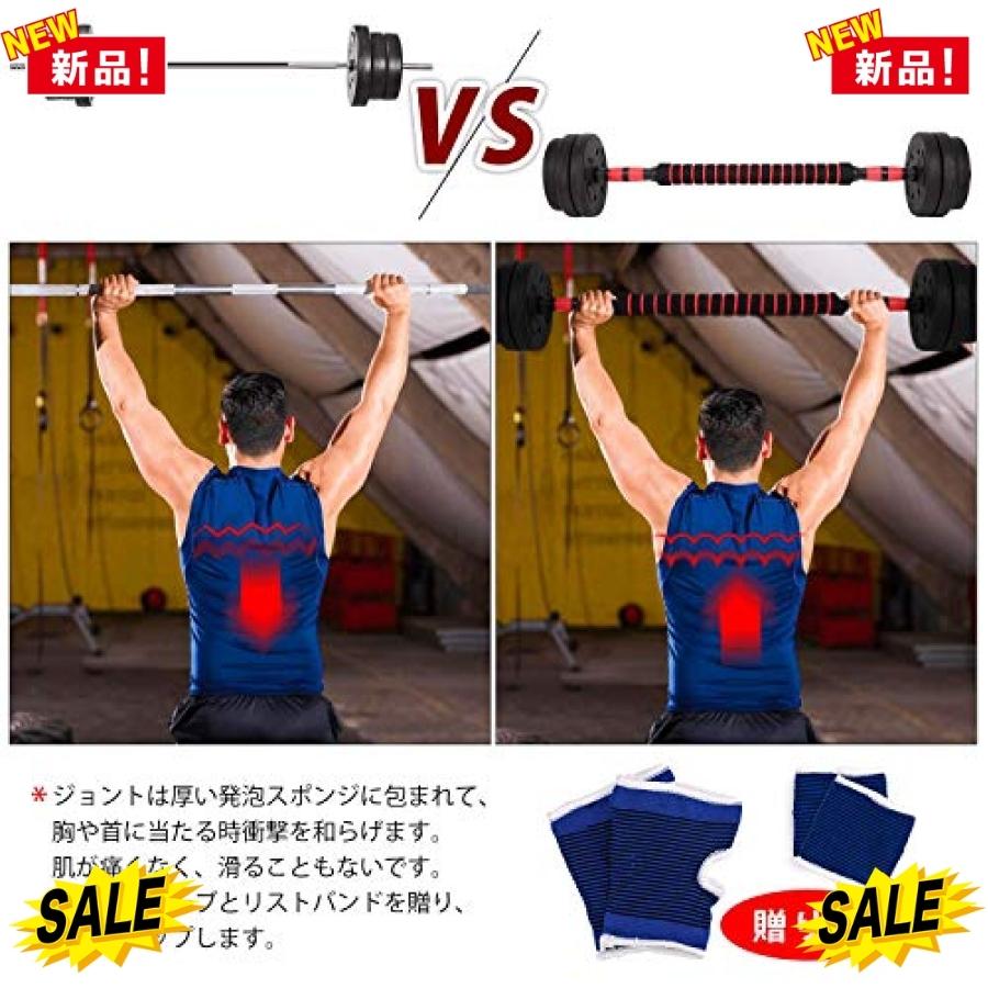 送料無料MHD ダンベル【 3in1・重量調整】 5kg2個セット バーベル 筋力トレーニング ウェイトトレーニング ダイエット_画像4