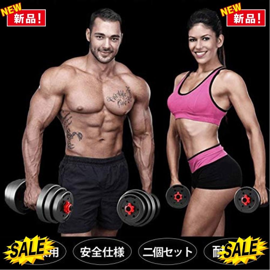 送料無料MHD ダンベル【 3in1・重量調整】 5kg2個セット バーベル 筋力トレーニング ウェイトトレーニング ダイエット_画像6