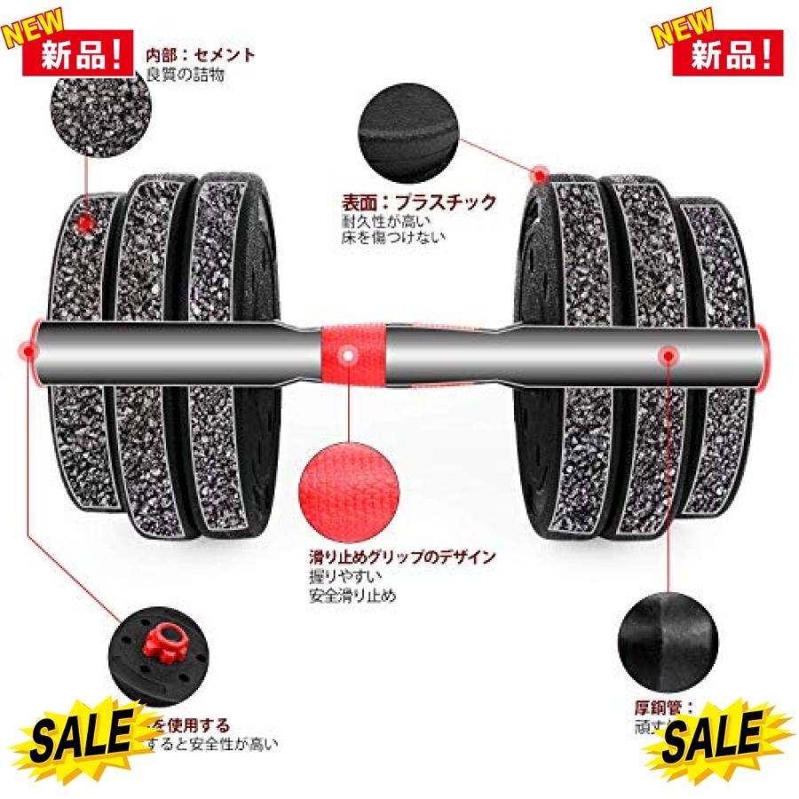 送料無料MHD ダンベル【 3in1・重量調整】 5kg2個セット バーベル 筋力トレーニング ウェイトトレーニング ダイエット_画像3
