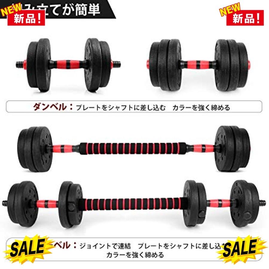 送料無料MHD ダンベル【 3in1・重量調整】 5kg2個セット バーベル 筋力トレーニング ウェイトトレーニング ダイエット_画像5