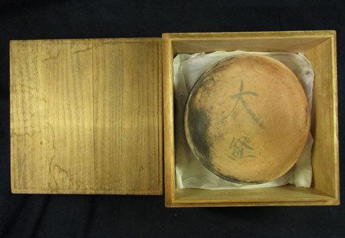 律令~奈良期 茨城県水戸市周辺出土 『大経』の文字記載ある 墨書土器 検 東洋美術