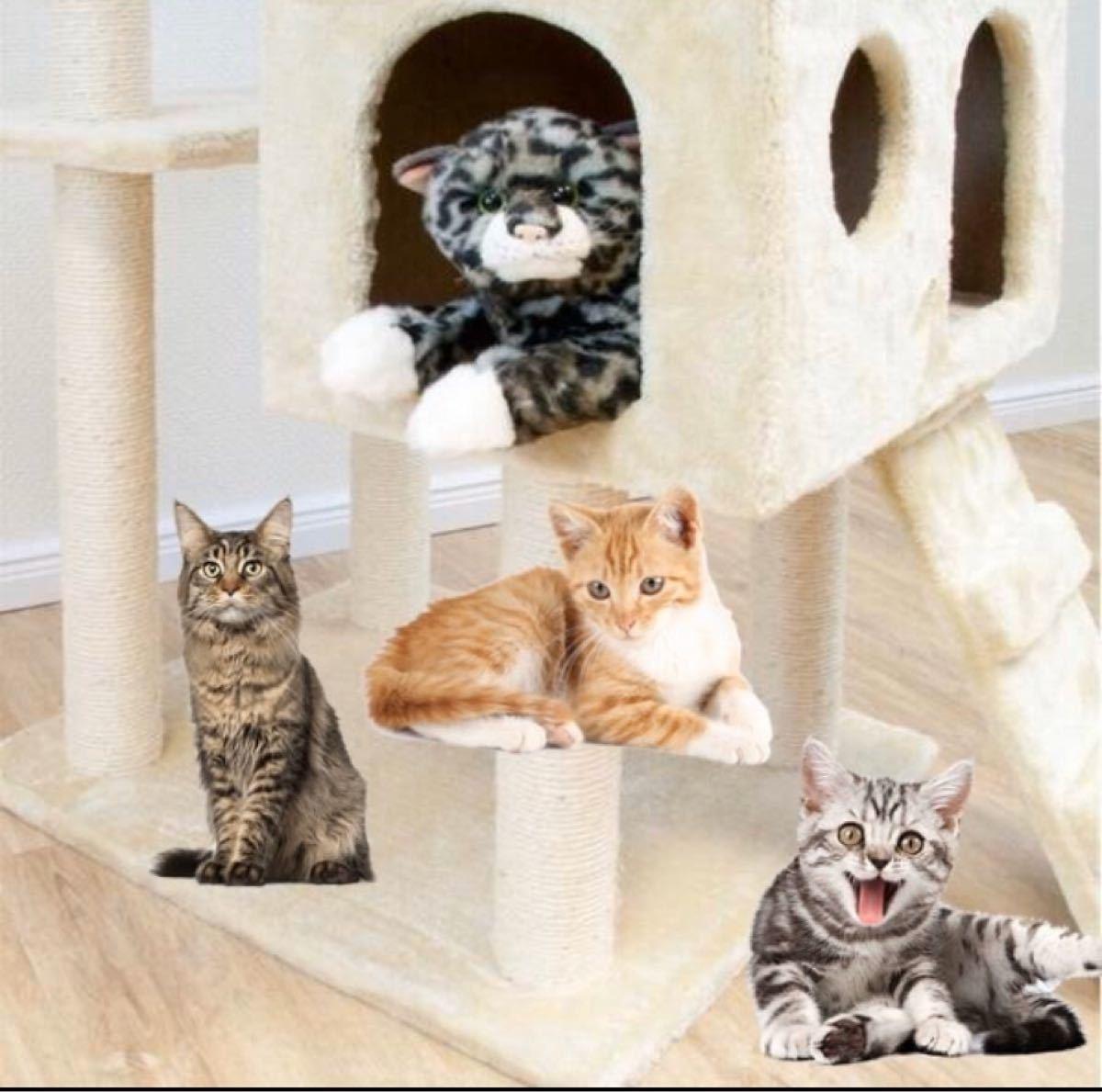 キャットタワー 猫タワー ワイド170cm ファニチャー 置き型 新品ネイビー