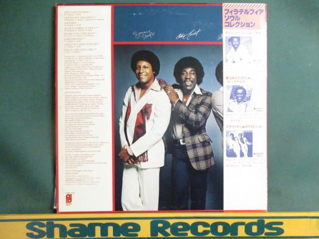 The O'Jays : Identify Yourself LP // Forever Mine / 落札5点で送料無料_画像2