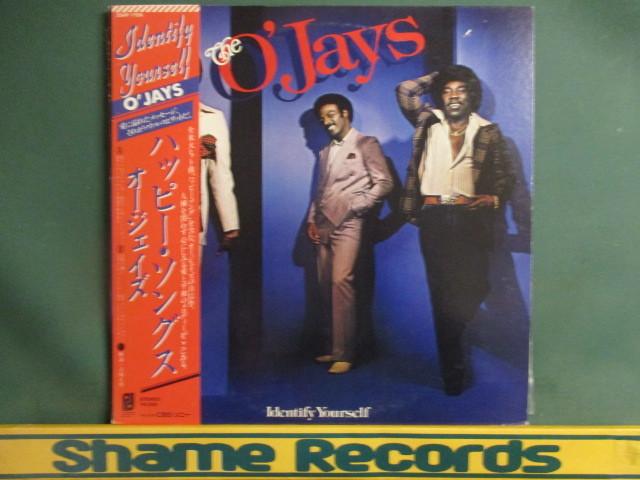 The O'Jays : Identify Yourself LP // Forever Mine / 落札5点で送料無料_画像1
