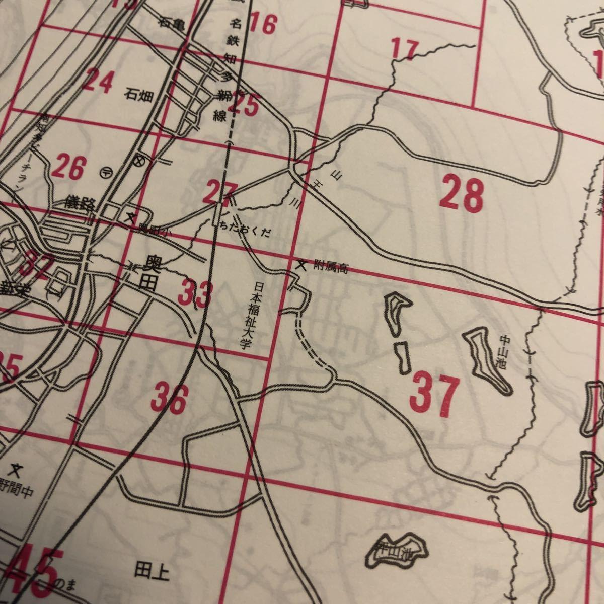 '94�N 1�� ���m���m���S���l�� ���[�������Z��n�}�� �Òn�} ��c39cm ��28cm ���É��S�� �m���� ���ԉw ���l�Ή��w�Ȃ� �r����̖��O Image5
