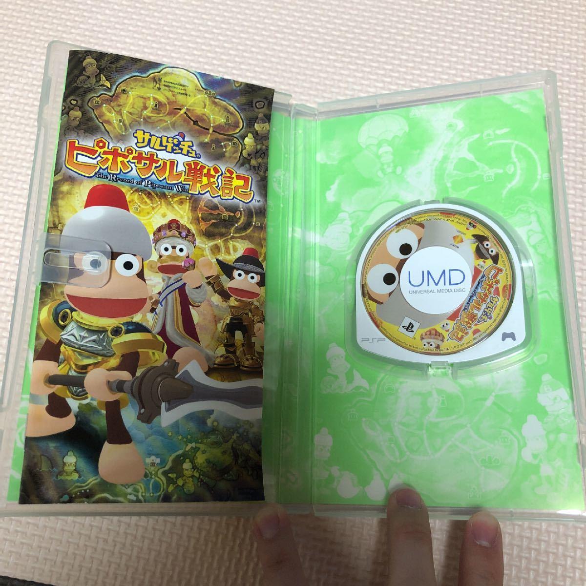 サルゲッチュ プレステ ソフト PSP