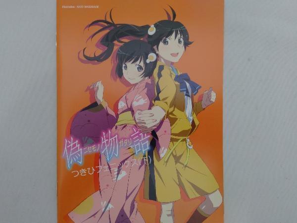 偽物語 第五巻/つきひフェニックス(下)(完全生産限定版)(Blu-ray Disc)_画像2