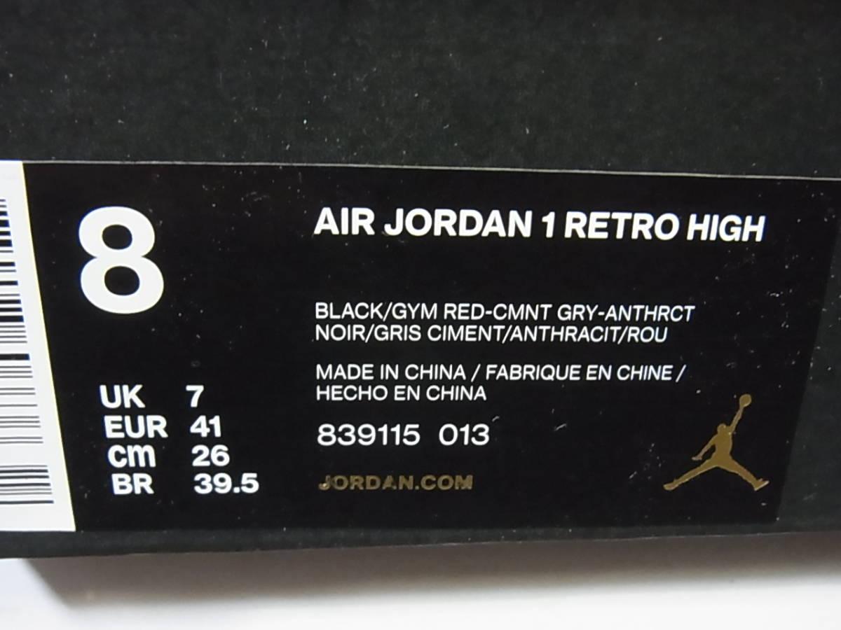 国内新品 NIKE AIR JORDAN 1 HIGH RETRO CEMENT BLACK RED WHITE ナイキ エア ジョーダン ブラック 黒セメント 黒 赤 26cm US8 839115-013_画像10