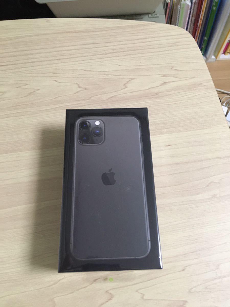 【新品未開封】iPhone11 Pro SIMフリー