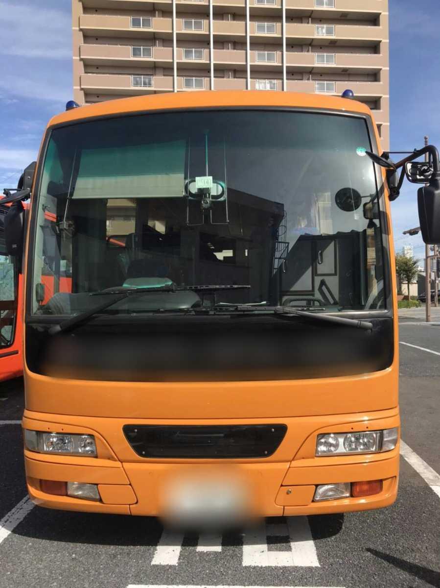 「H16年式 三菱ふそうバス」の画像1