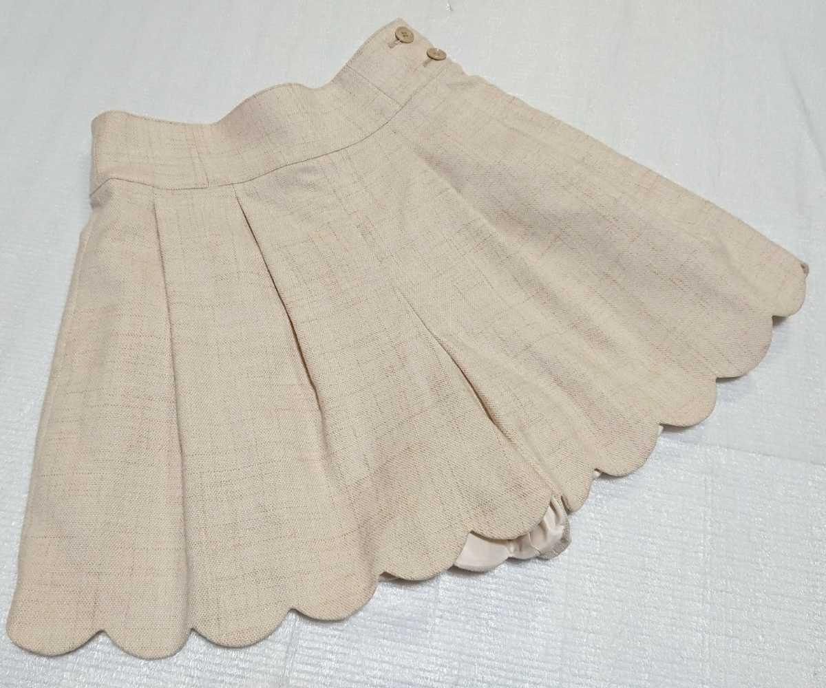 送料無料☆レストローズ L'EST ROSE☆スカラップ キュロットスカート ショートパンツ 日本製 ベージュ アイボリー キュロットパンツ_画像1