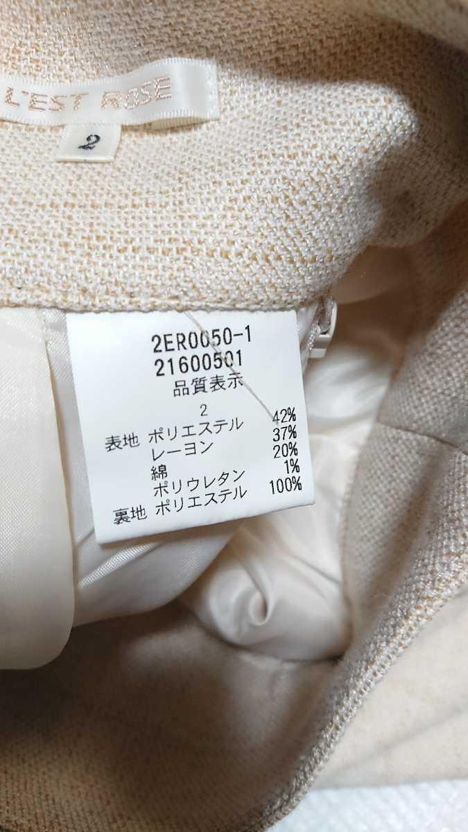送料無料☆レストローズ L'EST ROSE☆スカラップ キュロットスカート ショートパンツ 日本製 ベージュ アイボリー キュロットパンツ_画像10