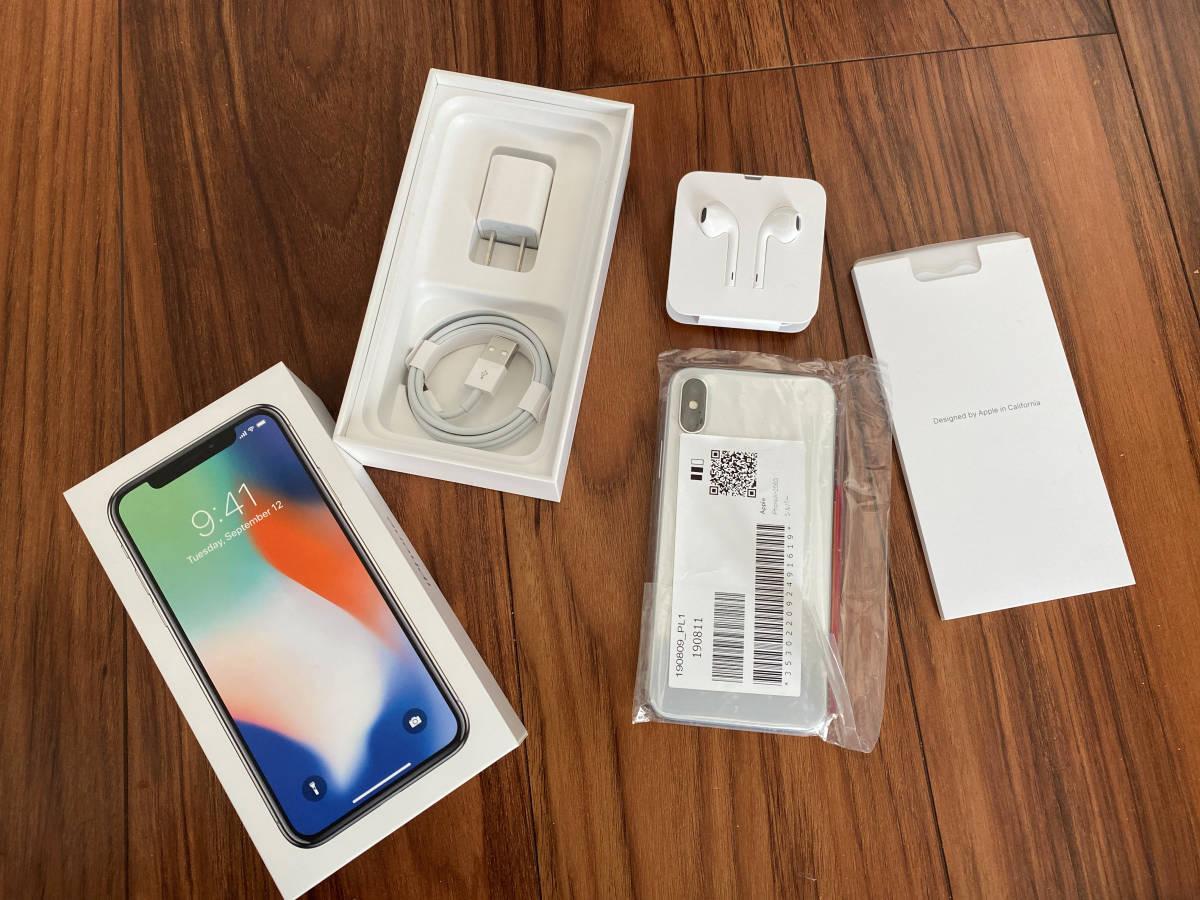 iPhone X シルバー  256GB 【新品交換品】 判定O SIMロック解除済 ドコモ 未使用 iphone 10