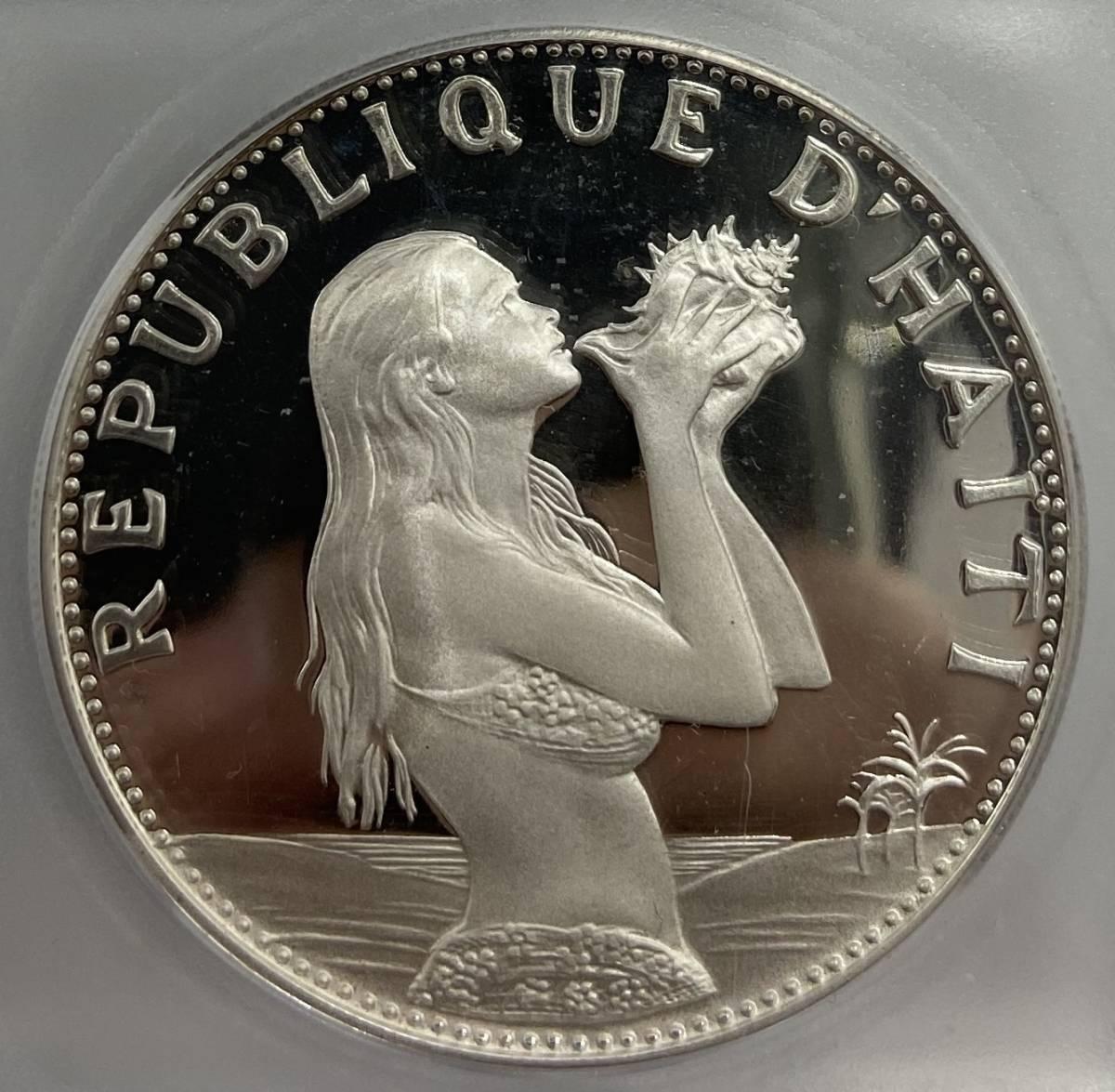 ハイチ 1973年 50Gourdes銀貨 貝を持つ少女 ICG-PR68DCAM 本物保証