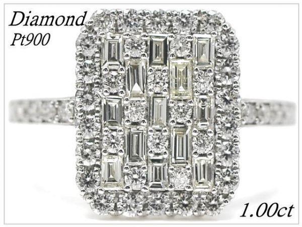 ●1円から!新品!●最後の1點!!!●Pt900 天然ダイヤ 1.00ct 豪華に輝く強いキラメキのリング!!! 5.18g