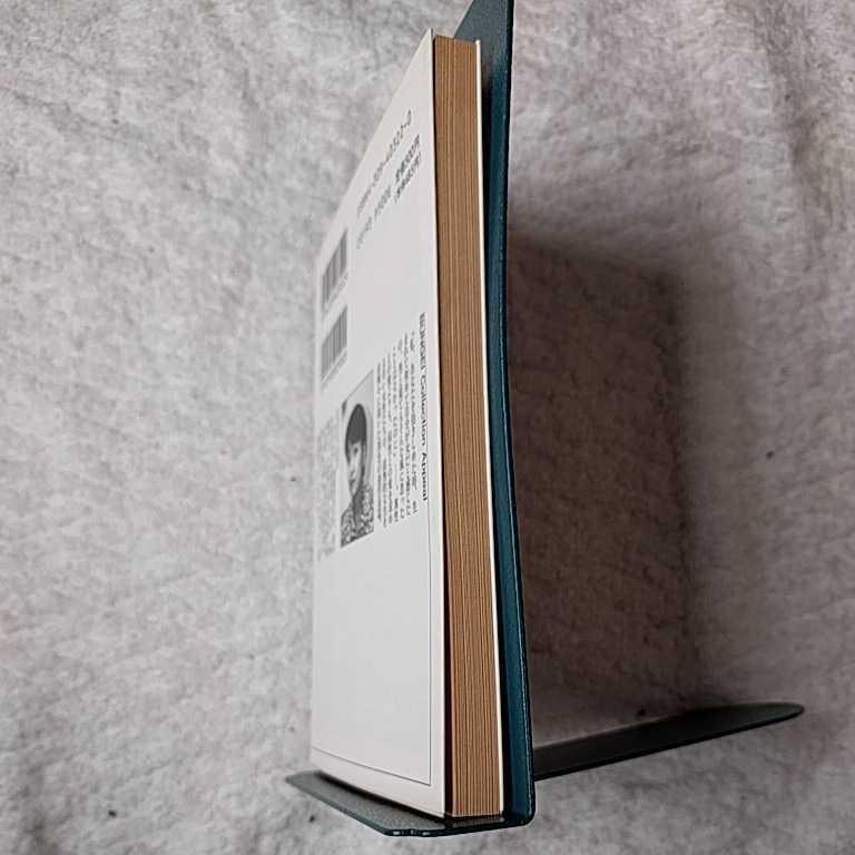 ナチュラル・ウーマン (河出文庫―BUNGEI Collection) 松浦 理英子 9784309403229_画像4