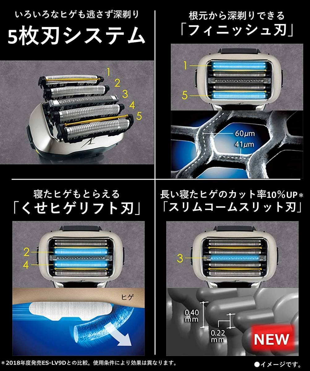 パナソニック ラムダッシュ メンズシェーバー 5枚刃 お風呂剃り可 青 ES-CSV6S-A