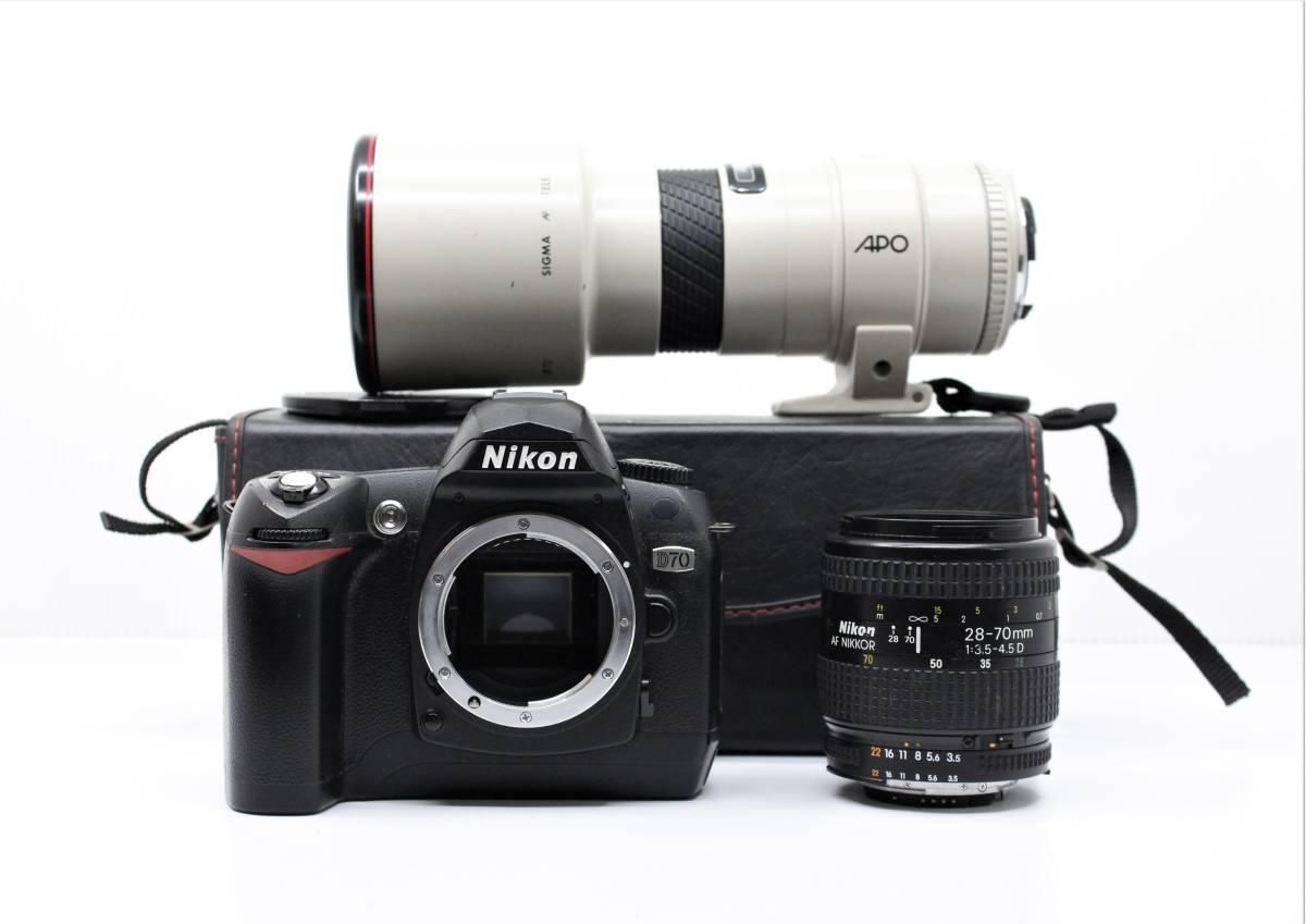 ★1円スタート!★NIKON ニコン D70 標準・望遠レンズセット AF 28-70mm F3.5-4.5D SIGMA