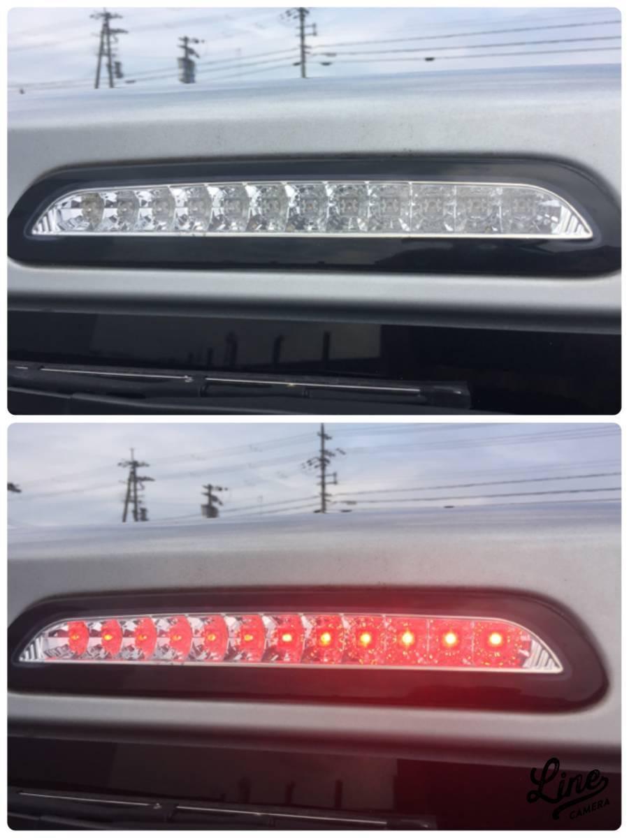【少し訳あり】200系 ハイエース 3型後期 4型 LED ハイマウント ストップ ランプ 黒ふち_取り付けイメージ