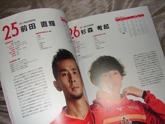 絶版[ NAGOYA GRAMPUS 2019 OFFICIAL YEAR BOOK ] 名古屋グランパス jリーグ 公式ガイドブック本オフィシャルイヤー サッカー jリーグ_画像9