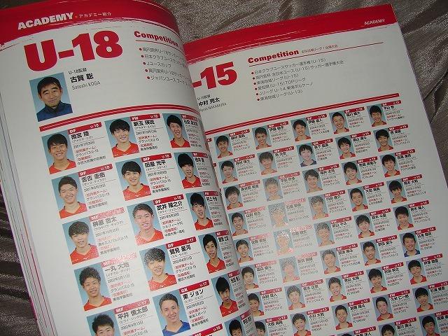 絶版[ NAGOYA GRAMPUS 2019 OFFICIAL YEAR BOOK ] 名古屋グランパス jリーグ 公式ガイドブック本オフィシャルイヤー サッカー jリーグ_画像6