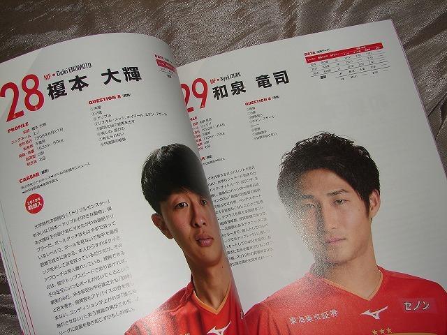 絶版[ NAGOYA GRAMPUS 2019 OFFICIAL YEAR BOOK ] 名古屋グランパス jリーグ 公式ガイドブック本オフィシャルイヤー サッカー jリーグ_画像1