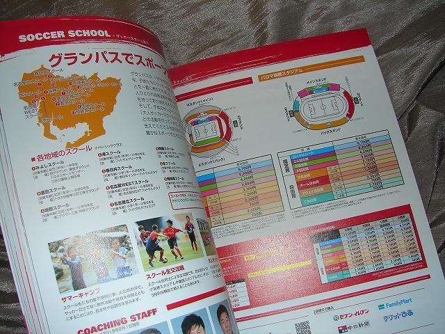 絶版[ NAGOYA GRAMPUS 2019 OFFICIAL YEAR BOOK ] 名古屋グランパス jリーグ 公式ガイドブック本オフィシャルイヤー サッカー jリーグ_画像4