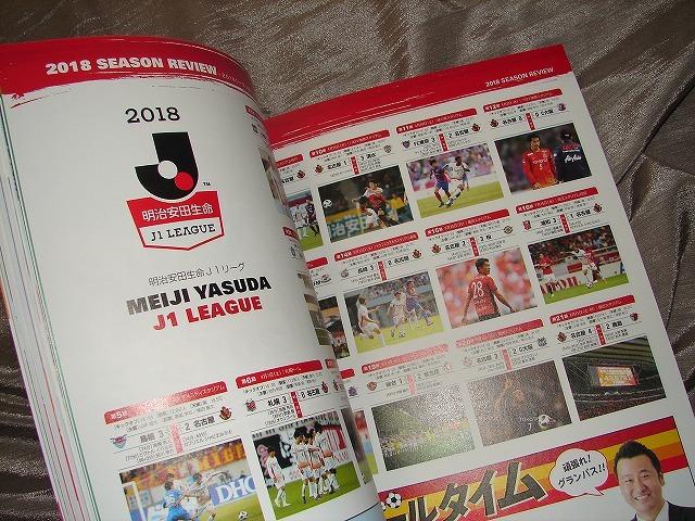 絶版[ NAGOYA GRAMPUS 2019 OFFICIAL YEAR BOOK ] 名古屋グランパス jリーグ 公式ガイドブック本オフィシャルイヤー サッカー jリーグ_画像3