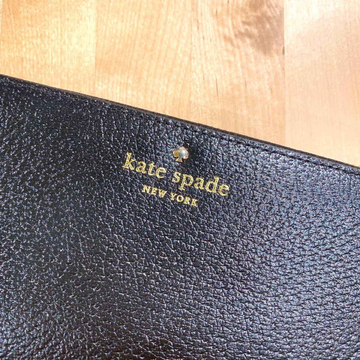 ☆kate spade new york☆長財布/ブラック/新品・未使用♪