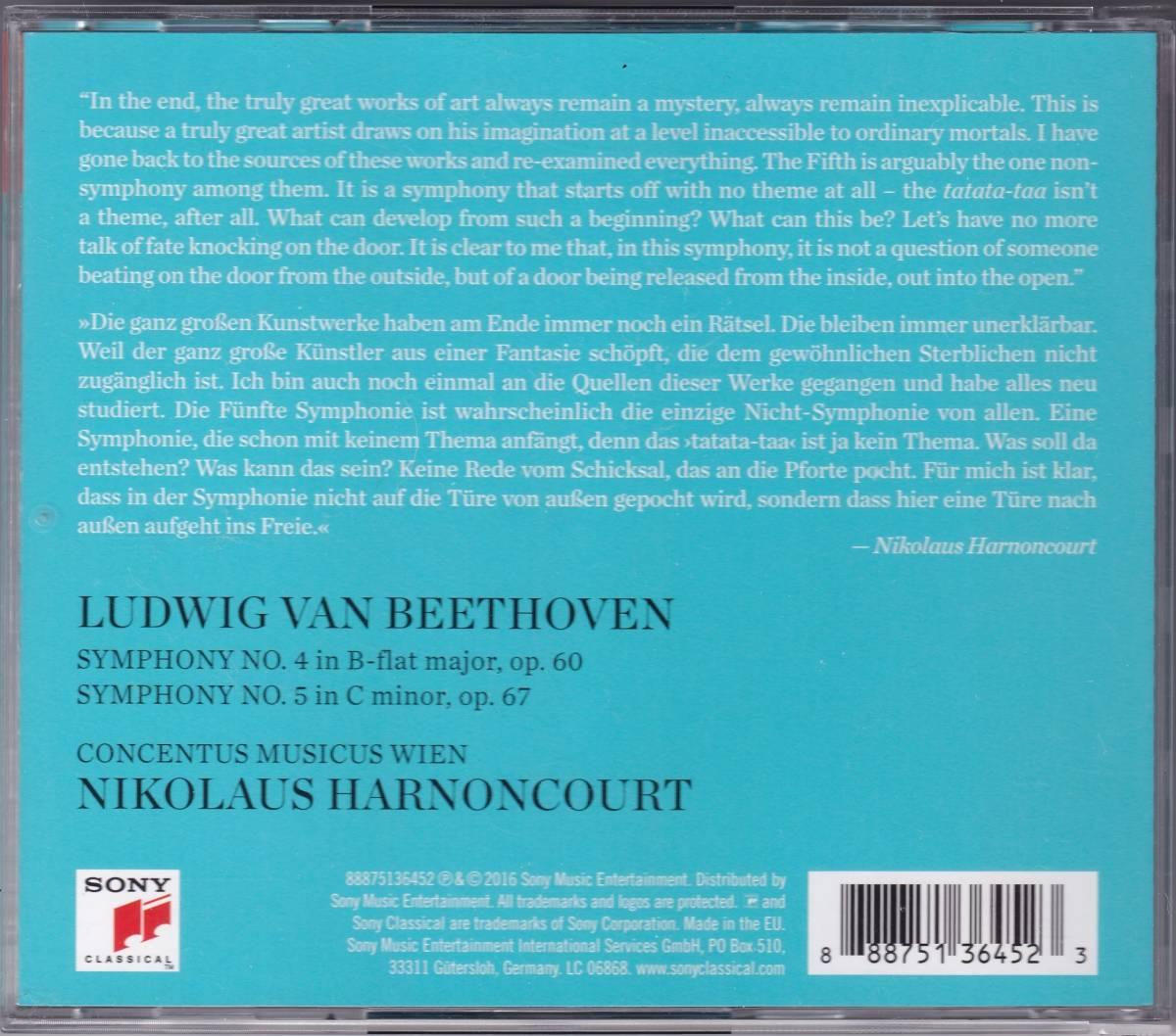 SONY ベートーヴェン 交響曲4,5 アーノンクール/VCM_画像2