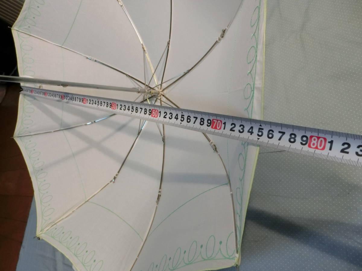 新品・未使用 《非売品》 CLINIQUE クリニーク 折りたたみ傘  WHITE_画像5